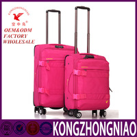 Kong zhongniao Set of 2pcs Travel Trolley Luggage Select One Piece Carry-On Luggage Trolley With Wheel