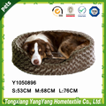 2016 New Design Cheap Round Pet Bed, Dog Bed