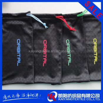Microfiber pouch with drawstring for promotional gift