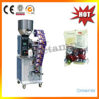 vertical candied date packing machine