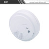 Intelligent Battery Operated Wireless High Sensitivity Smoke Detector For Conventional Fire Alarm