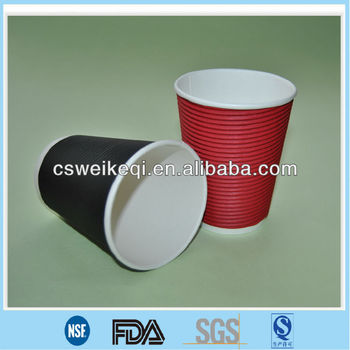 coffee paper cups/triple wall paper cups/corrugated paper cups