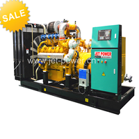 NG-17 prime power 12kw 15kva small gas turbine generator