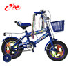 Cheap hot sale steel 12'' children bicycles kid bike / kid road bike bicycle for 4 year old child / kids bicycle 2017 gift