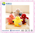 2017 New Year Mascot Cute Plush Little Chicken Toy with Backpack