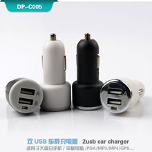 DPL Portable 5V 2.1A Double Dual USB Car Charger Universal Rapid Charger Travel Mobile Charger Factory Manufacturers OEM DP-C005