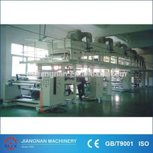 China Price Industrial Laminating Machine