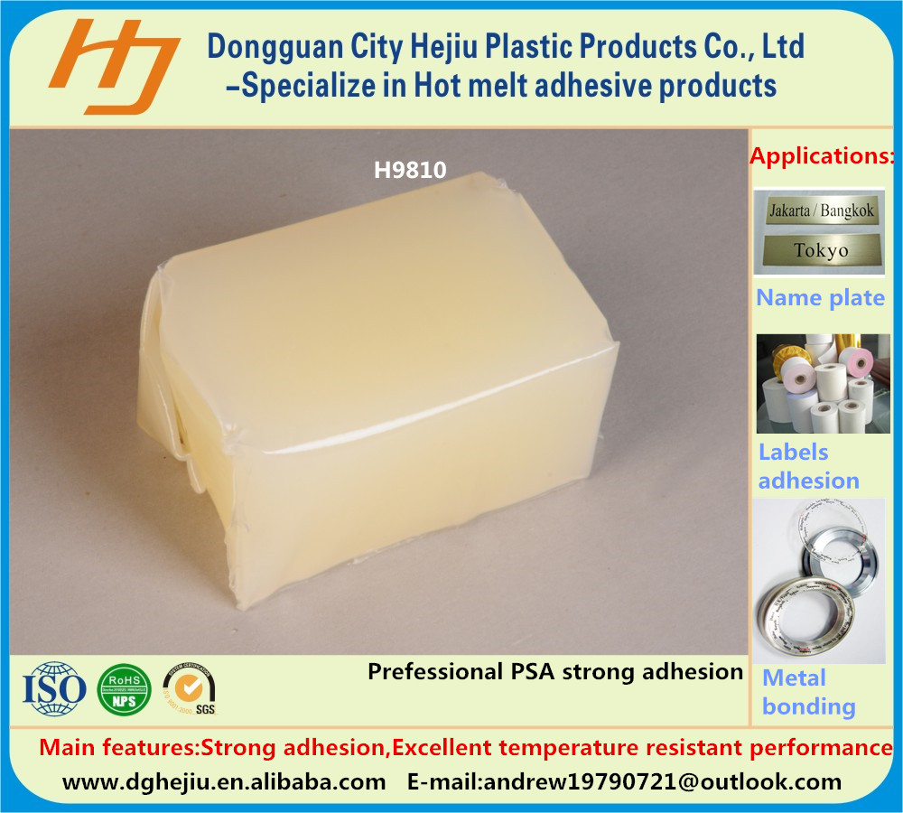 APAO hot pressure solid glue block for metal assembly joint binding and sealant
