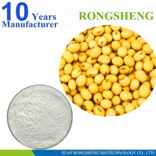 High quality natural Soybean oligosaccharides