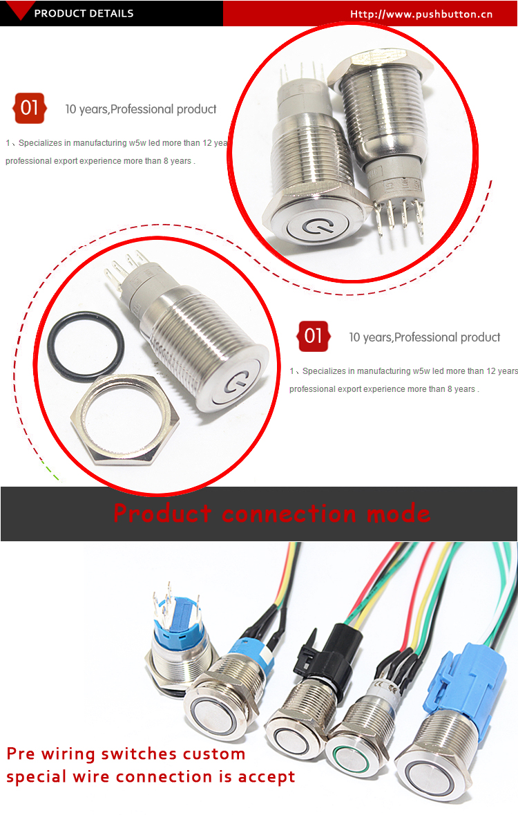 16mm diameter stainless steel solder terminal red 12v led power 5Pin metal pushbutton switches