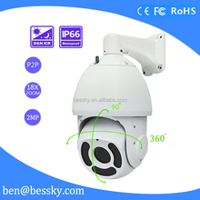 360 degree ptz 2mp 1080P hd ip security camera ip66 100m waterproof cctv camera 1080p 20x 18x ir ptz camera