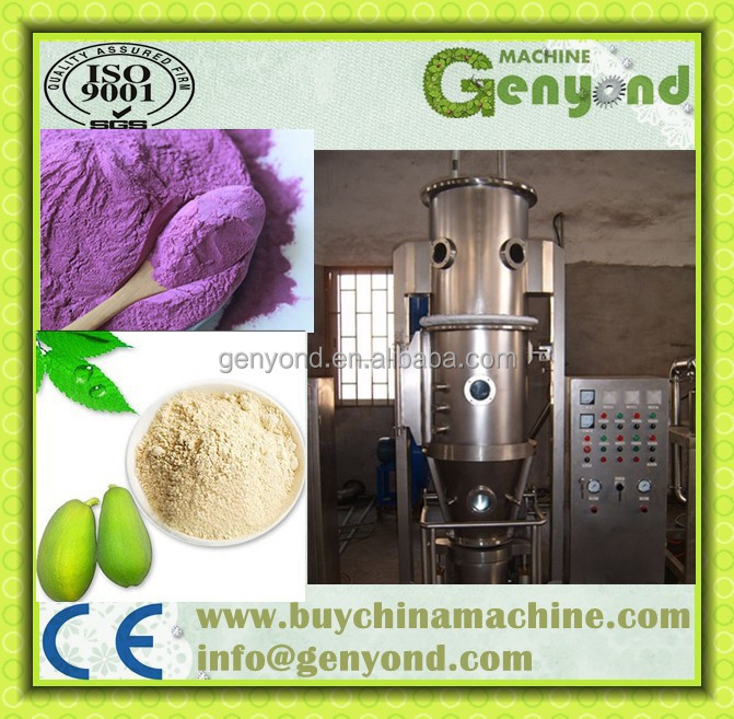 Food additives spray dryer/Vegetable Spray drying machine with good quality