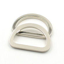 metal zinc alloy D ring for handbag