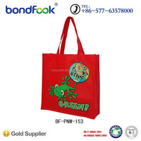 OEM foldable shopping bag/polyester folding shopping bag/folding bag