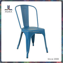 dining chair width steel chairs and tables retro metal chairs outdoor