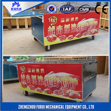 Hot Industrial charcoal chicken rotisserie equipment/chicken roast machine
