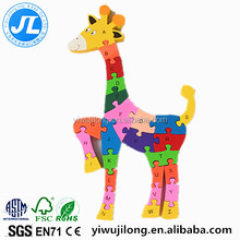 2015 New cartoon shape puzzle for kids wooden puzzle toy factory