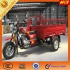 Ducar gasoling three wheeled motorcyle for sale / 3 wheeler tridydle