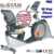 GS-8728R Commercial Premium Recumbent Bike Fitness Bicycle equipment for old people