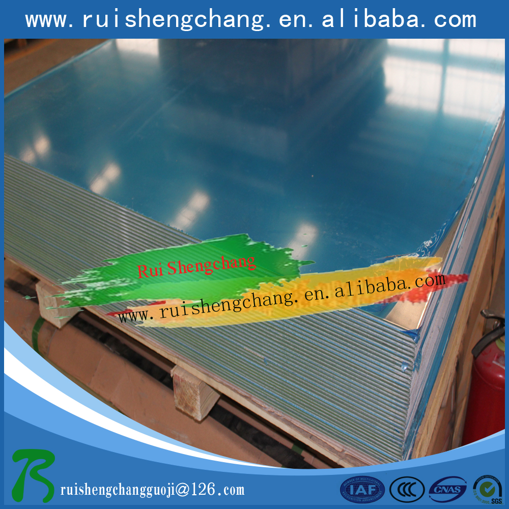 high quality aluminum plate 5A03-H112 thickness 1mm of price made jin China
