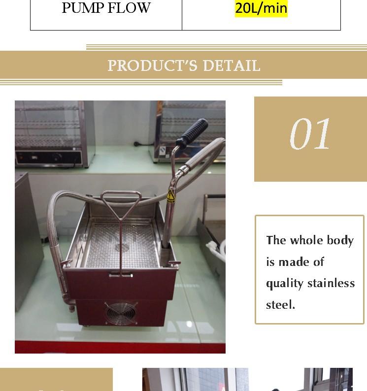 portable fryer filter machine