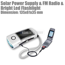 Rechargeable Solar Battery Pack Power Supply and FM Type Portable Radio - White