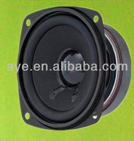 80mm 4ohm 50w mini digital multimedia video speakers