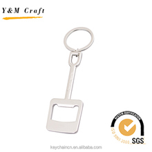 Guangzhou Wedding Favor Custom Metal Key Shape Chain Bottle Opener