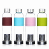 2015 Wholesales New Sport Bottle With Tea Filter Water Bottle Manufacture China
