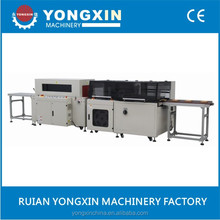 Slurry Seal Wrapping Machine For Hair Oil Bottle