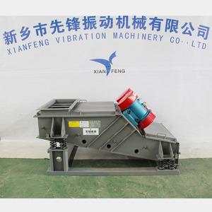 Hot sell river sand linear vibrator separator, sand dewater screen