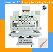 XZ-8025-8 8-station 3D rotary engraving machine Woodworking
