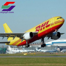 express dhl international shipping rates from china to pakistan india somaliland hargeisa bangladesh