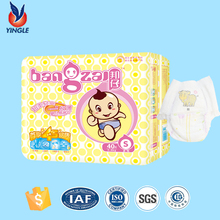 Disposable Breathable Sleepy Baby Diaper