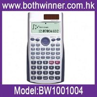 funny calculator ,Ks040 wholesale calculator