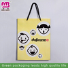 Personalized design free sample offer gift packaging shopping paper bag Guangzhou wholesale
