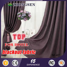 Fashion Design Latest air curtain led curtain