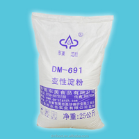 Modified Starch For Textile Coating From