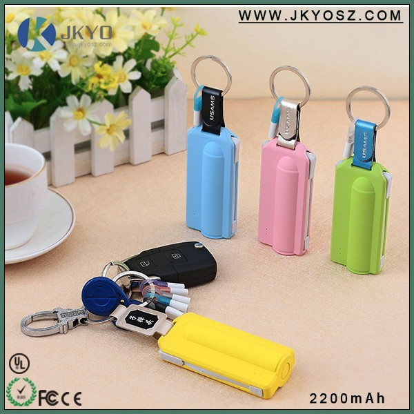 Wholesale Power Bank 2600mAh Gift Bullet Built-In Data LIne Power Bank 2600mAh Mini Portable Power Bank