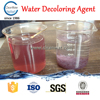 /product-detail/clean-water-chemical-of-cw-05-water-decoloring-agent-60564277137.html