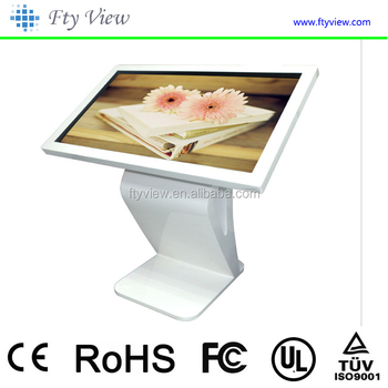 55 inch HD Android Quad Core RK3188 Touch All In One PC