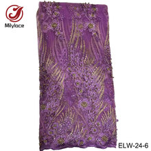 beads stone french lace african tulle lace fabric with stone for wedding dress