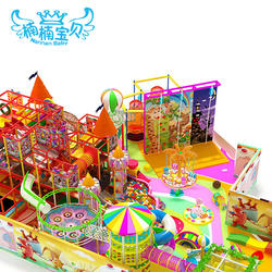 Children school daycare indoor games ,kids indoor used commercial playground equipment for sale