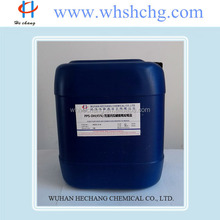 PPSOH Pyridinium hydroxyl propyl sulfobetaine Made in China