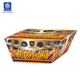 100 138 150 200 600 shots big cake display fireworks cake professional