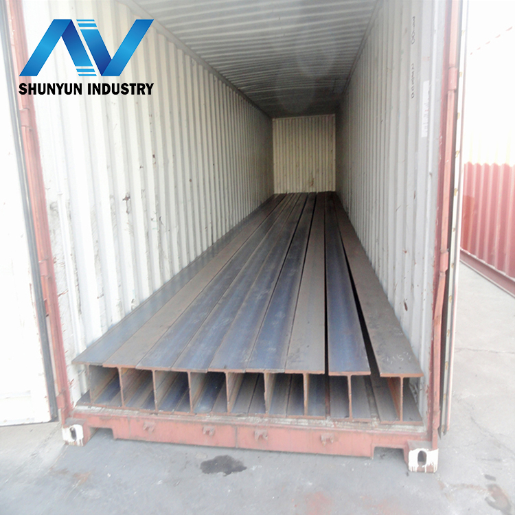 metal structural steel i beam price aluminum i beam with grade EN S235JR S355JR i beam iron for project material