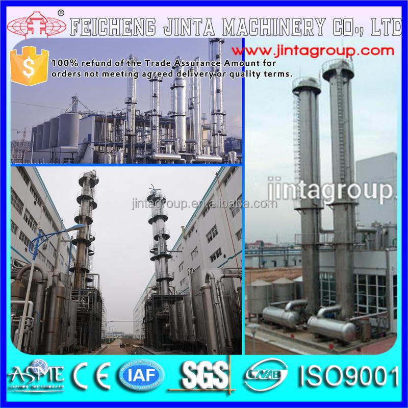 Industrial investment 5000 liters per day spirits alcohol complete set of equipment
