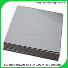 glue laminated grey board / glue laminated grey chipboard / glue laminated grey cardboard paper