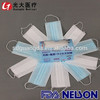 Disposable Nonwoven Face Mask 3ply Surgical