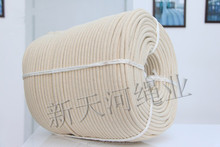 Wholesale Natual White Braided 6mm Cotton Rope